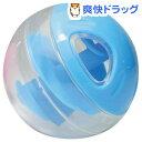プチトリートボール ブルー(1コ入)[犬 知育 おもちゃ]