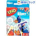 ウノ ファインディング・ドリー DRB64(1コ入)【ウノ(UNO)】