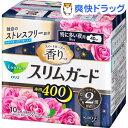 ロリエ スリムガード スイートローズ 特に多い夜用400(10個入)【ロリエ】[生理用品]