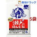 瀬戸のほんじお 袋(300g*5コセット)