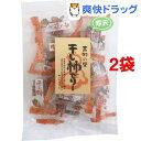 味楽園 干し柿ゼリー(130g*2袋セット)