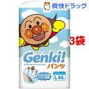 ネピア ゲンキ! パンツ Lサイズ(44...