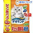 猫砂 燃やせるデオサンド(10L*6コセット)【デオサンド】【送料無料】