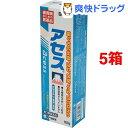 【第3類医薬品】アセス(160g*5コセット)【アセス】