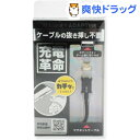マグネット式充電ケーブルセットマイクロUSB用 メタルブラック HKW-MMAGCS01-MBK(1コ入)【送料無料】