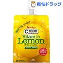 C1000 ビタミンレモンゼリー(180g)【C1000】