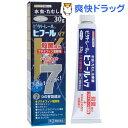 【第(2)類医薬品】ビタトレール ヒフールV7クリーム(セル...
