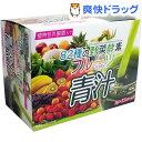 82種の野菜酵素 フルーツ青汁(3g*25スティック)【HI...