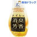 ハウスラボ トイレの消臭芳香 グレープフルーツの香り(400mL)