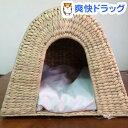【アウトレット】WHアニマルベッド B 9141-0010(1コ入)[犬 ベッド 猫 ベッド]【送料無料】