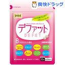 ダイエットサポートサプリメント デファット(144錠)【フー...