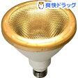 ショッピングLED エルパ LED電球 ビーム球形 1000ルーメン E26 電球色 LDR15L-M-G051(1コ入)【エルパ(ELPA)】【送料無料】