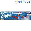 ジップロック フリーザーバッグ ホリデーアソート(1セット)【Ziploc(ジップロック)】