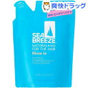 Repack sea breeze conditioner in shampoo; business (400mL) [sea breeze] [shampoo]