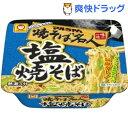 マルちゃん 焼そば名人 塩焼そば(1コ入)[カップラーメン カップ麺 インスタントラーメン非常食]