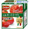 デルモンテ 完熟カットトマト(300g)