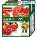デルモンテ 完熟カットトマト(300g)【デルモンテ】