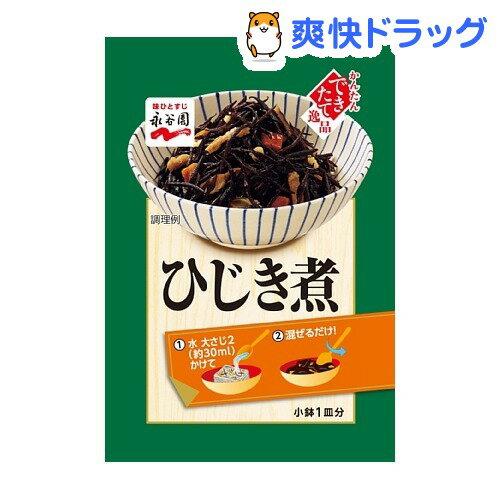 永谷園 FDブロック ひじき煮