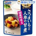 【訳あり】おかずで健康 さつまいもと人参の甘煮(70g)