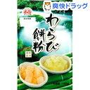キング わらび餅粉(150g)