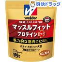 ウイダー マッスルフィットプロテインプラス カフェオレ味(900g)【ウイダー(Weider)】
