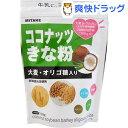 ココナッツきな粉(150g)