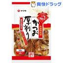 ヤマキ 氷温熟成かつお 厚削り(80g)