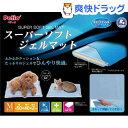 ペティオ スーパーソフトジェルマット Mサイズ(1枚入)【ペティオ(Petio)】[犬 猫 ペット クール マット]
