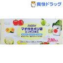 日本技研工業 Pack Do マチ付きポリ袋 エンボス加工 巾25 長35cm 厚0.008mm(230枚入)