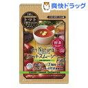 エンナチュラル ホットスムージー レッド(1食12gx7袋)【エンナチュラル】