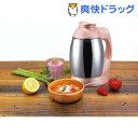 アピックス 豆乳&スープメーカー ASM-294(1台)【アピックス】【送料無料】