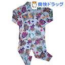 仮面ライダーエグゼイド シャツパジャマ ライトパープル 100cm 42835(1枚入)【送料無料】