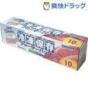 冷凍保存フリーザーバッグ 大(10枚入)