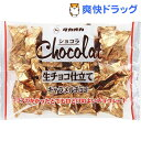 ショコラ生チョコ仕立て キャラメルチョコ(165g)