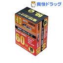 ハイディスク カセットテープ 60分 HDAT60N10P2(10本入)【ハイディスク(HI DISC)】