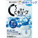 【第3類医薬品】ロートCキューブ アイスクール(13mL)【ロートCキューブ】