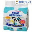 クリーンワン おさんぽエチケットパック(100枚入)【クリーンワン】[犬 フン ウンチ処理袋]