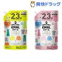エマール 洗濯洗剤詰め替え 特大サイズ(3個セット)【エマール】