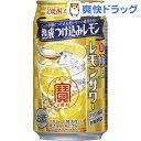 寶 極上レモンサワー 熟成つけ込みレモン(350ml*24本入)