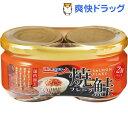 キョクヨー 焼鮭フレーク(50g*2個入)【キョクヨー】