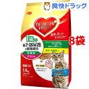 ビューティープロ キャット 猫下部尿路の健康維持 低脂肪 1...
