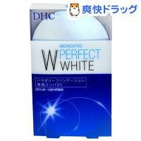 DHC 薬用 PW パウダリーファンデーション 専用コンパクト(1コ入) 【HLS_DU】 /【DHC】[コスメ 化粧品]