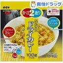マジックライス 保存食 ドライカレー(100g)【マジックライス】