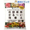 プロトリーフ 花野菜用 かる〜い培養土(14L)【プロトリーフ】