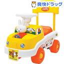 永和 乗用玩具ミッフィーフレンドカー(1コ入)【送料無料】