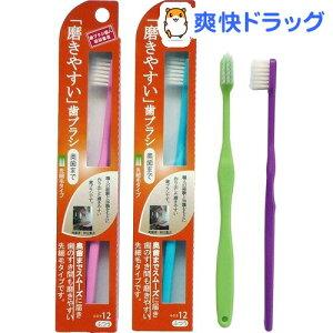 歯ブラシ コンパクト
