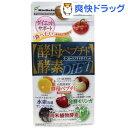 イーストペプチドダイエット 酵母ペプチド酵素(60粒)【バイ...