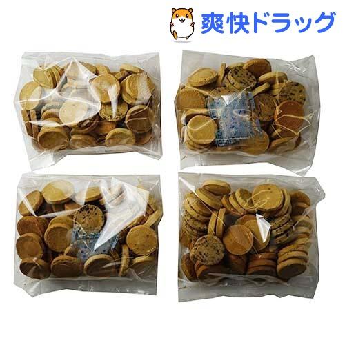 豆乳おからゼロクッキー(5種類)(1kg)【豆乳おからクッキー】[豆乳おからクッキー 1k…...:soukai:10370218