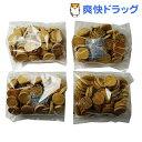 豆乳おからゼロクッキー(5種類)(1kg)【豆乳おからクッキー】[豆乳おからクッキー 1kg 訳あり ダイエット食品]【送料無料】