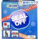 シールオフ 置き型プラス(90g)【シールオフ(SEAL OFF)】【送料無料】